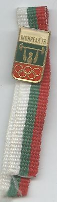 Orig.participant PIN  Olympic Games MONTREAL 1976 - Weightlifting Team BULGARIA