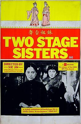 TWO STAGE SISTERS 1965 Yindi Cao CHINA UK 20x30 POSTER