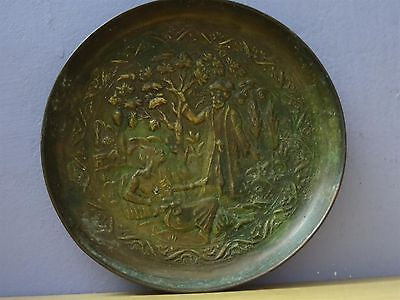 Vintage Antique Persian Assyrian brass/ Copper  Islamic  Plate signed