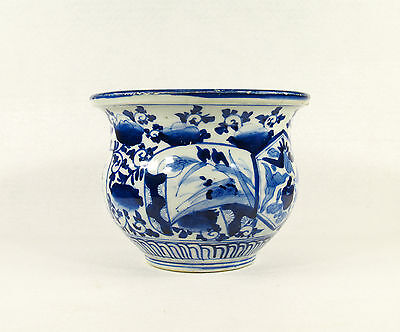 Antique Chinese Blue& White Porcelain Small Cache Pot  Bowl
