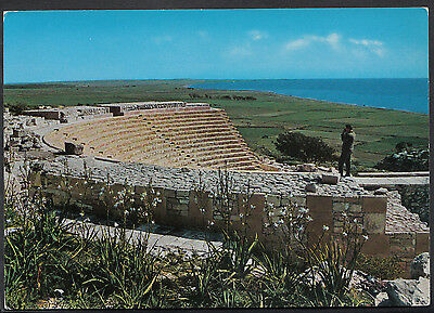 Cyprus Postcard - The Ancient Theater of Curium  LC4913
