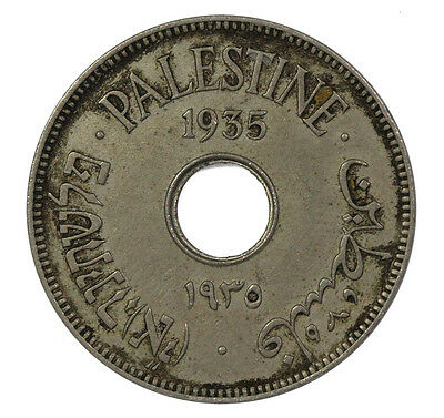 Palestine 1935 10 Mil Coin Toned UNC