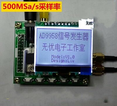 2 Channel AD9958 200MHz DDS Signal Generator 500MSPS Update AD9854 +12864 Disply