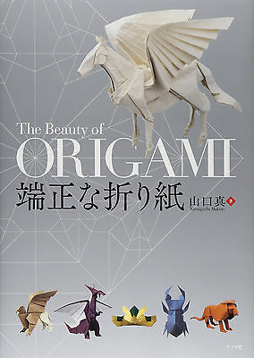 F/S How To Origami Beautiful Origami Of Japanese Book 2015 New From Japan