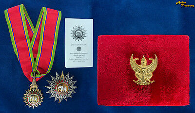 1994 Thailand Knight Commander Most Exalted Order Of White Elephant Medal Box