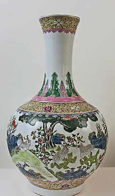A Large CHINESE Porcelain Vase, 'FAMILLE ROSE' Pattern, Qianlong Mark