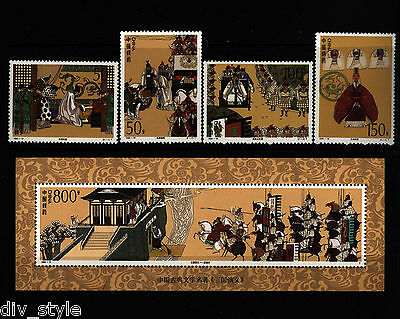 Romance of the Three Kingdoms pt.5 China 1998-18 set of 4 + souvenir sheet mnh