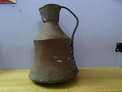 Antique Ottoman Copper Jug Pitcher Turkish Islamic Primitive Work Hand Made
