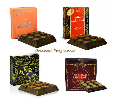 Nabeel Touch Me/ Nasaem/ Malhum/ Black Incense Fragrance Bakhoor