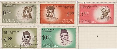 (ID-7) 1961 Indonesia 5stamps national independence heroes