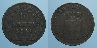 Grecia Raro 10 Lepta 1849 Re Otto Bb