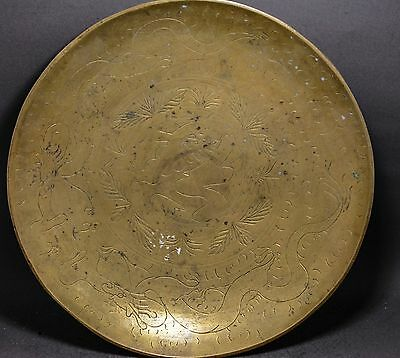 CHINESE BRASS ENGRAVED  LARGE TRAY ~15'' in diameter~