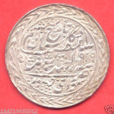 India-princely States Jaipur Nazarana Rupee, 1939  Rare and Scare  Coin