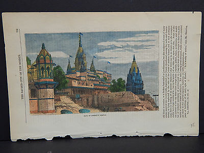 Old Prints 19th Century Hand Color Raja of Ahmety's Temple #14