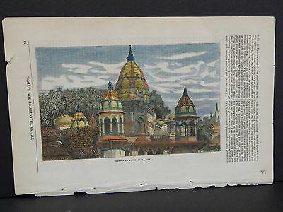 Old Prints 19th Century Hand Color Temple At Manikarnika Ghat #11