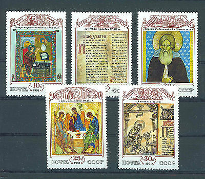 RUSIA-URSS/RUSSIA-USSR 1991 MNH SC.6004/6008 Cultural Heritage
