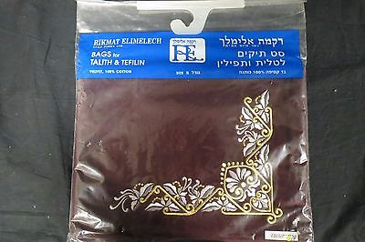 Kfar Pines New In Bag Maroon Bags For Talith and Tefilin Size 5 100% Cotton