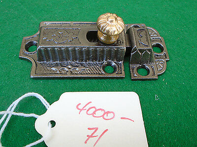 VINTAGE EASTLAKE CABINET LATCH w/ BRASS KNOB & KEEPER -  BEAUTIFUL !  (4000-71)