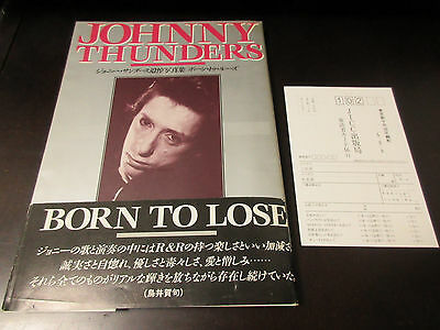 Johnny Thunders Born to Lose Japan Photo Book with OBI New York Dolls Punk