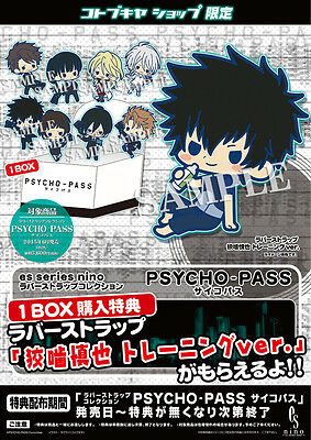 Psycho Pass Anime Rubber Keychain Strap Charm 1 pcs Cute Ver