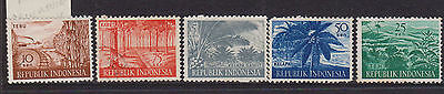 (LX78) 1960 Indonesia set of 5 agricultural products MH
