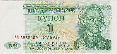 (WQ-39) 1994 TRANSNISTRIA 1 ruble bank note UNC (E)