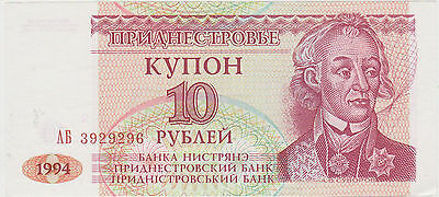(WQ-36) 1994 TRANSNISTRIA 10 ruble bank note UNC (B)