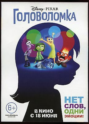 Inside Out (2015)  Disney Movie poster promotional lobby cards