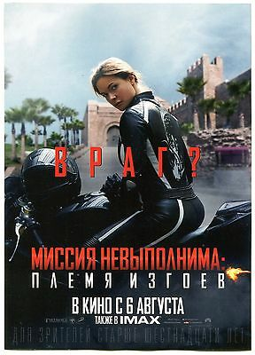 Mission: Impossible - Rogue Nation(2015) Tom Cruise Rebecca Ferguson lobbycards2
