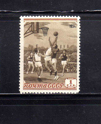 RUSIA-URSS/RUSSIA-USSR 1954 MNG SC.1717 Basketball
