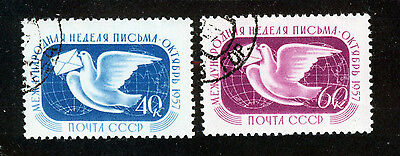 RUSIA-URSS/RUSSIA-USSR 1957 USED SC.1985/1986 Intl.Letter Writing