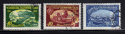 RUSIA-URSS/RUSSIA-USSR 1958 USED SC.2116/2118 Russian Industry