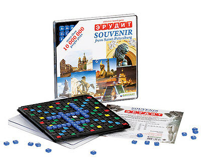 Scrabble SALE Erudit Souvenir. English version Made in Russia