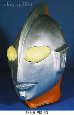 New Ultraman (C type)  rubber mask from japan Free Shipping