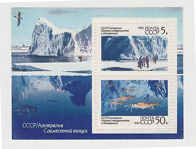 (Dz-501) 1990 Cccp M/s 55R Joint Issue With Australia Aat Muh