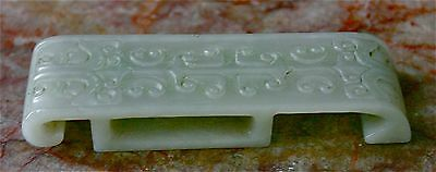 Chinese Celadon Grey Jade Sword Slide with  Mask & Scroll Carving, Ming Dynasty