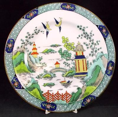 Crown Staffordshire YE OLDE WILLOW Luncheon Plate Vintage 5356 LIGHT USE