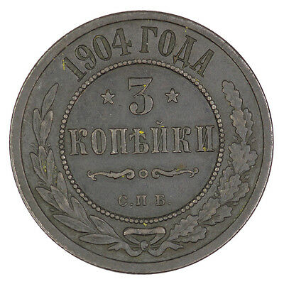 1904 Russia 3 Kopeks Coin gEF but Dark (Harder Date)