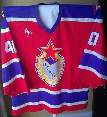 Game Worn CSKA Red Army Russian Hockey Jersey