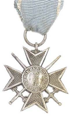Bravery Cross for Soldiers