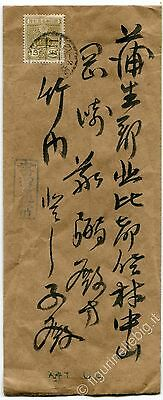 1914 Giappone Storia Postale Antica Busta Manoscritta Japan Cover