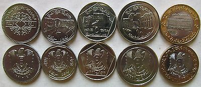 Syria set of 5 coins 1994-1996 (1+2+5+10+25 pounds) UNC Old Type KM # 121-126