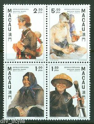 Boat People block of 4 mnh se-tenant stamps 1997 Macau #868a