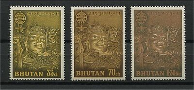 BHUTAN, Malaria Eradication NEVER ISSUED SET FROM ABOUT 1962, MNH