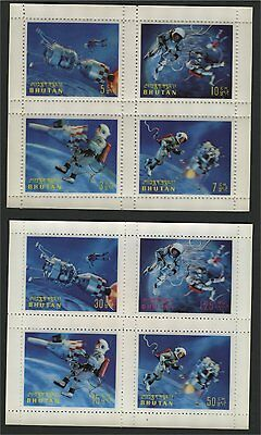 Bhutan, Space Exploration 1967 Extremely Rare Set Of 3 Souvenir Sheet With Trial