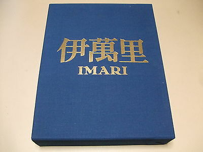 Oversized Deluxe Imari Book By A World-Famous Imari Museum English 275 Plates
