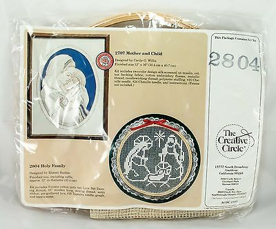 The Creative Circle Holy Family Needlepoint Kit #2804 With Hoop New Sealed