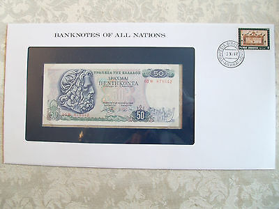 Banknotes of All Nations Greece 50 Drachmai 1978 P199 UNC Prefix 02Ψ