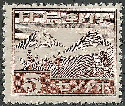 1943 Philippines Japanese Occupation. Mt Mayon & Mt Fuji, 5c., MLH
