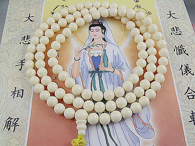8mm Tibet Buddhism 108 Imitation white Amber prayer Beads Mala Necklace